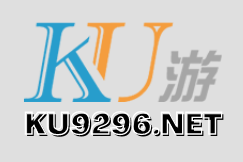 KU游 - LOGO - KU9296.NET